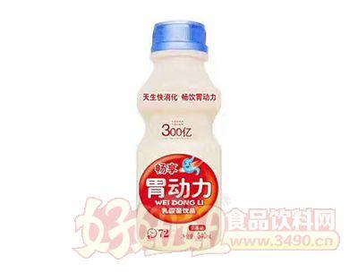 畅享胃动力草莓味乳酸菌饮品340ml