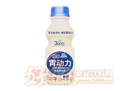 畅享胃动力原味乳酸菌饮品340ml
