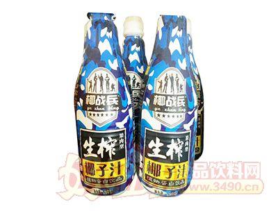 椰战兵生榨椰子汁1.25kg