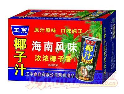正宗椰子汁乳味饮料箱装