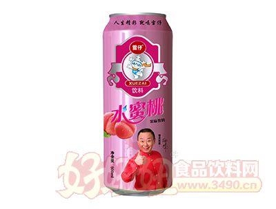 雪仔水蜜桃果味饮料500ml易拉罐装