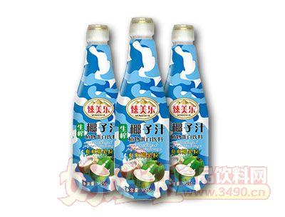 臻美乐迷彩生榨椰子汁1.25L