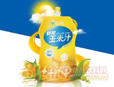 谷感早餐鲜榨玉米汁