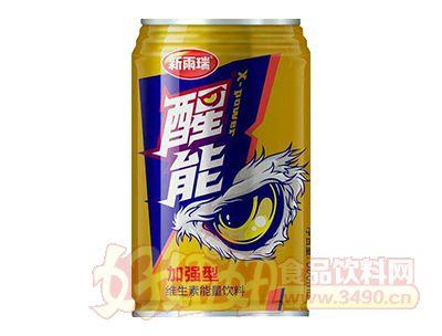 新雨瑞醒能加强型维生素能量饮料罐装