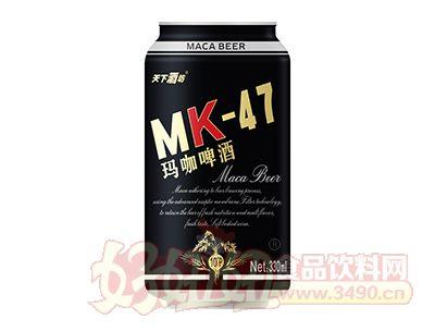 天下酒坊MK-47玛咖啤酒330ml