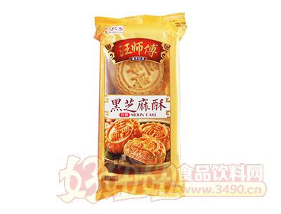 汪氏亿元汪师傅黑芝麻酥月饼300g
