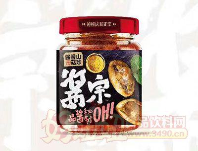 秘制酱宗山珍香菇酱