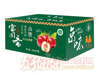 宝圆斋无蔗糖京味山楂果肉饮料330ml×15瓶
