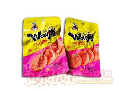 凌妹Wow烤片片肠蜜汁味22克