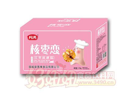 柯禹核枣恋红枣核桃糕2.5kg