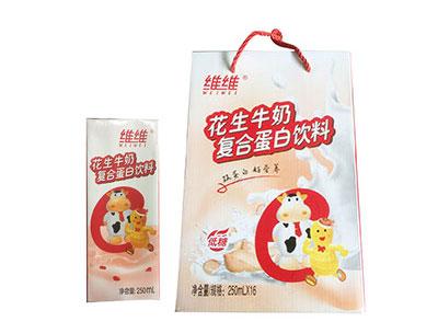 维维花生牛奶复合蛋白饮品礼盒250ml×16