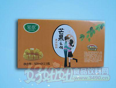 果歌芒果之吻果汁饮料500ml×15瓶