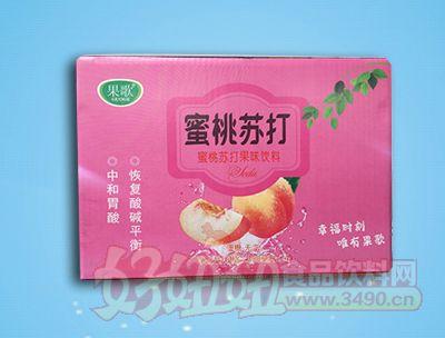 果歌蜜桃苏打果味饮料350ml×24瓶