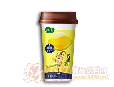 燕塞炫久柠檬汁