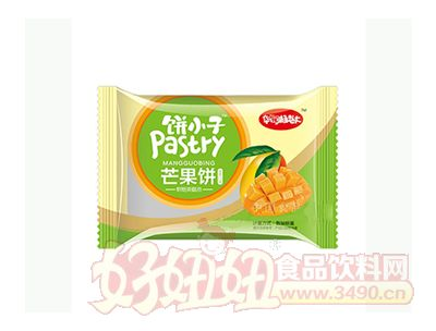 华豫杨老大饼小子芒果饼烘培类糕点