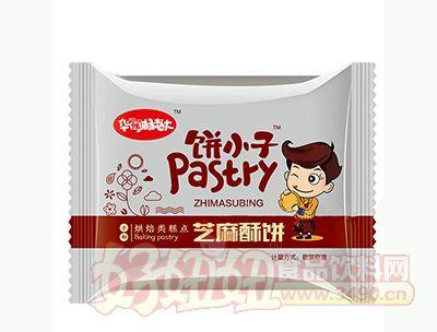华豫杨老大饼小子芝麻酥饼烘培类糕点