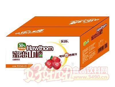 乐路蜜恋山楂山楂果茶饮料350ml×15