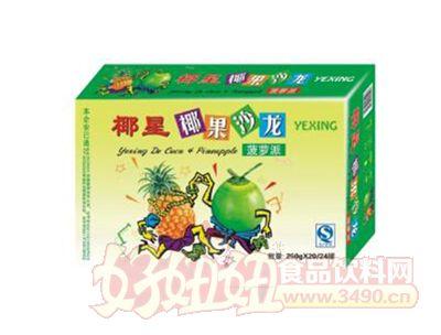 椰星椰果沙龙菠萝派250g×20/24罐