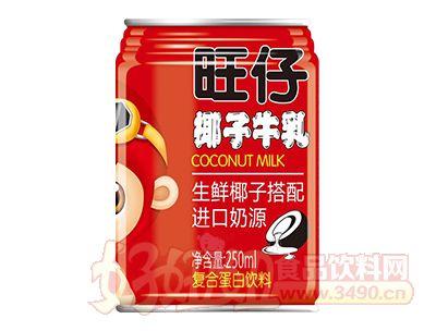 旺仔椰子牛乳250ml