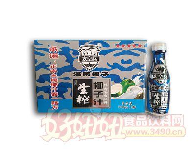 太空兵海南椰子生榨椰子汁500g×15瓶