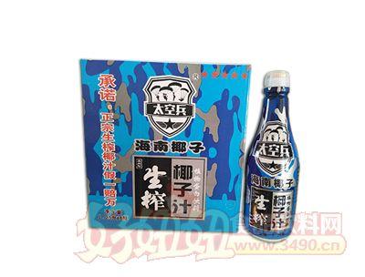 太空兵海南椰子生榨椰子汁1.25L×6瓶