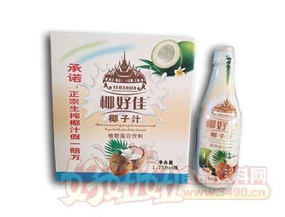 椰好佳椰子汁植物蛋白饮料1.25L×6瓶