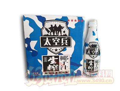 太空兵生榨椰子汁1.25L×6瓶