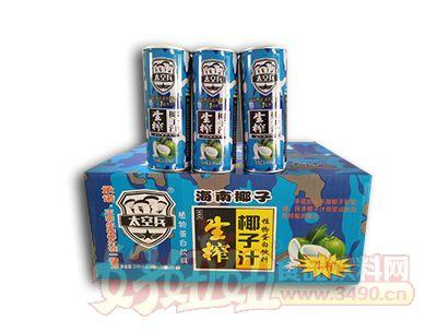 太空兵海南椰子生榨椰子汁245ml×12/16/20/24瓶