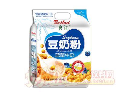 贝汇蓝莓牛奶豆奶粉600克