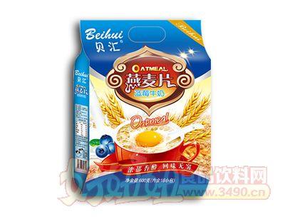 贝汇蓝莓牛奶燕麦片600克
