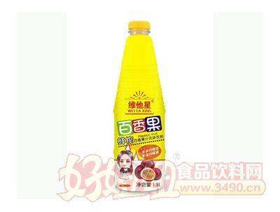 维他星百香果鲜榨果汁饮料1.5L