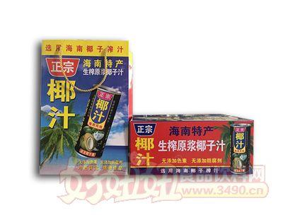 正宗椰汁生榨原浆椰子汁