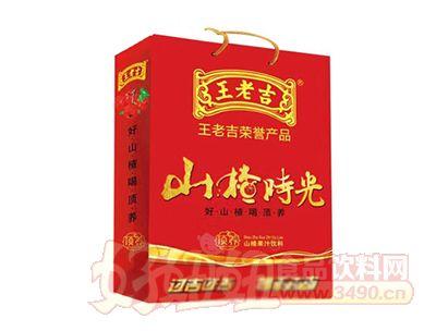 顶养王老吉山楂时光山楂果汁饮料(袋)
