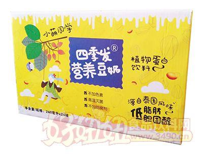 小萌同学四季发营养豆奶240ml×24罐