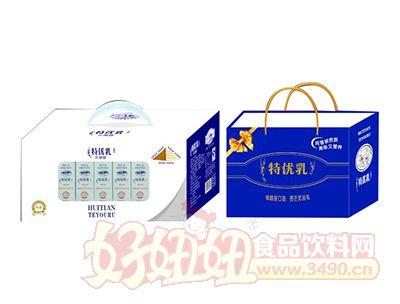 木糖醇特优乳饮品礼盒