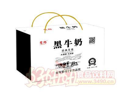 馨畅黑牛奶250ml×12盒