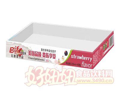 启活草莓味乳酸菌饮品100ml×40瓶