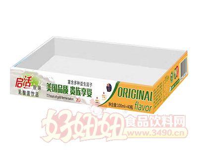 启活原味乳酸菌饮品100ml×40瓶