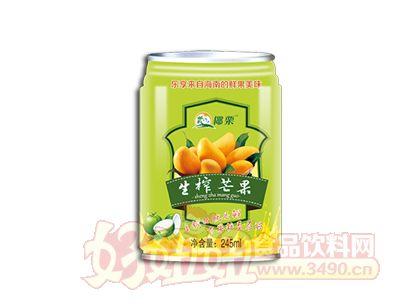 椰粟生榨芒果汁饮料245ml