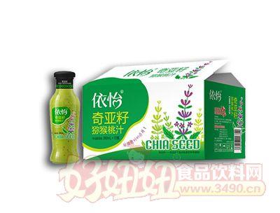 依怡奇亚籽猕猴桃汁260ml×15瓶