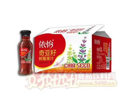 依怡奇亚籽树莓果汁260ml×15瓶