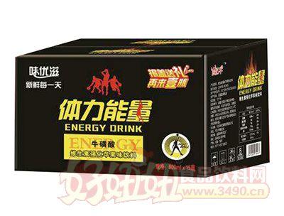 味优滋体力能量苹果味饮料600mLx15瓶