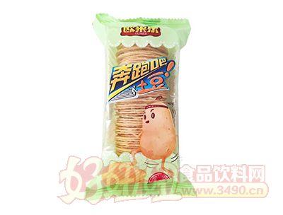 欧米乐奔跑吧!土豆烧烤味薯片