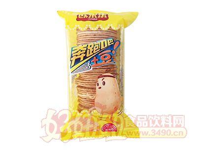 欧米乐奔跑吧!土豆原味薯片