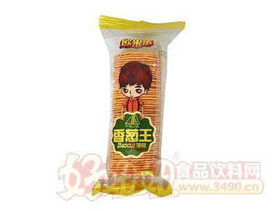 欧米乐香葱王葱油味薄脆饼干