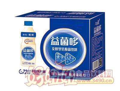 益菌哆发酵型乳酸菌饮料箱装