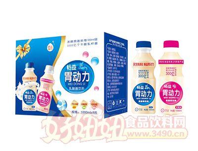 好彩头畅益胃动力乳酸菌饮料1000ml×8瓶