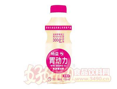 好彩头畅益胃动力乳酸菌饮料草莓味1000ml