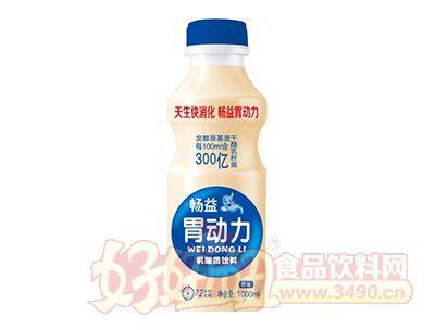 好彩头畅益胃动力乳酸菌饮料原味1000ml