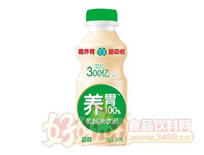 好彩头养胃100%乳酸菌饮品原味340ml